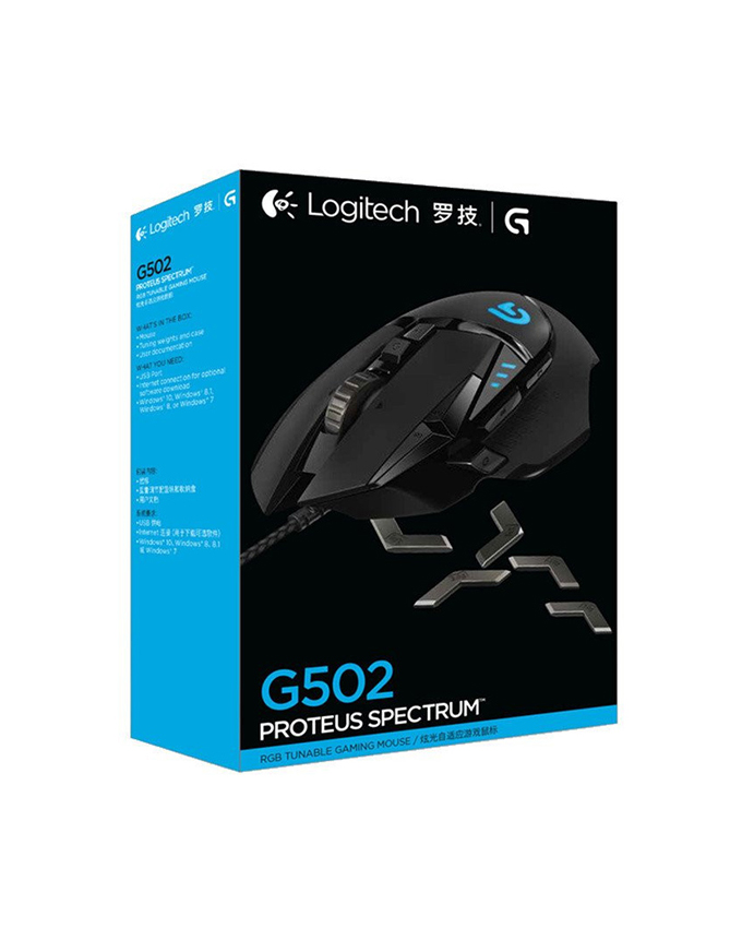 d748cae5b64 Logitech G502 Proteus RGB Mouse - Gametroniq